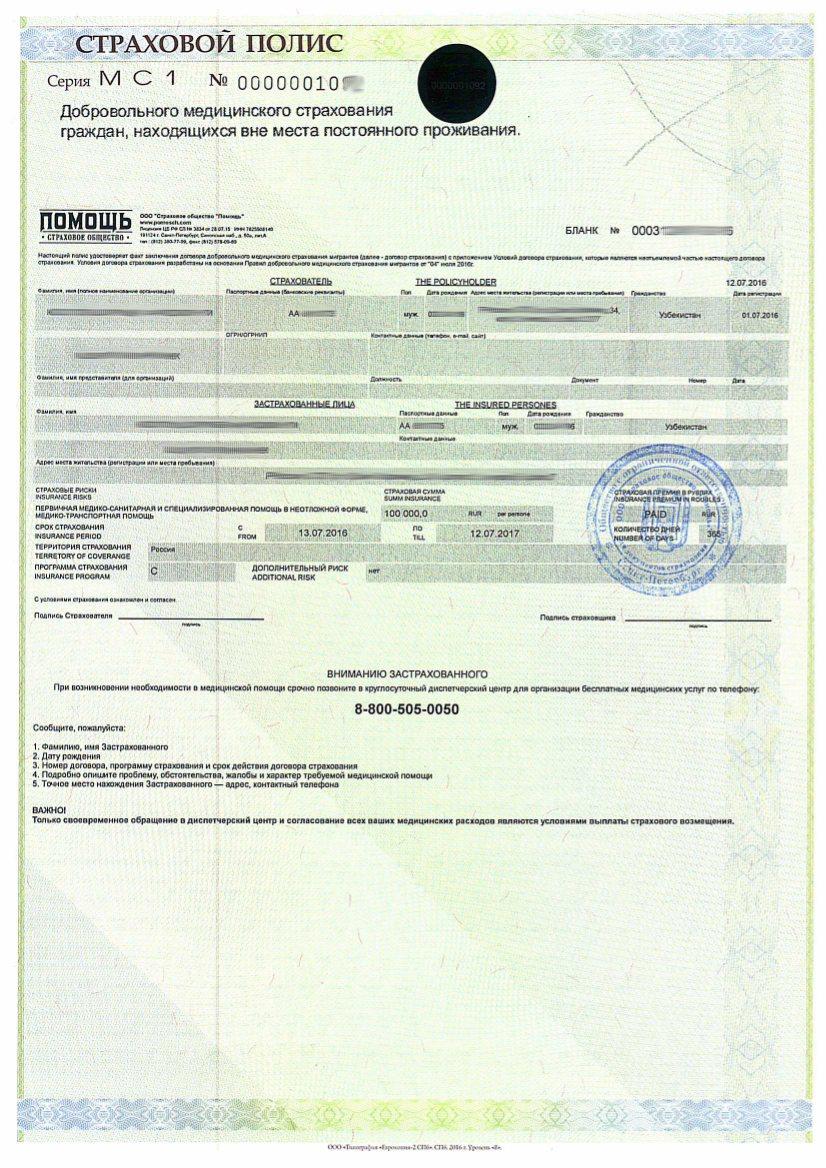 Свидетельство о браке украины купить