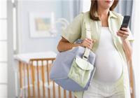 Страхование беременных